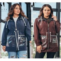 Женская джинсовая куртка Батал 14272A