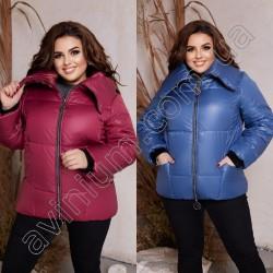 Женская демисезонная куртка на змейке Батал 14767A
