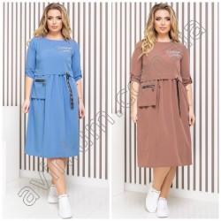 Летнее платье миди Батал 15044A
