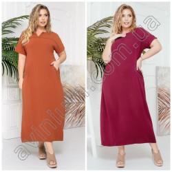 Длинное летнее платье с карманами Батал 15180A