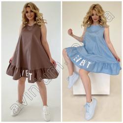 Летнее свободное платье Батал 15260A