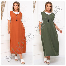 Летнее платье с карманами Батал 15413A