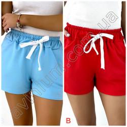 Женские короткие шорты 15294A