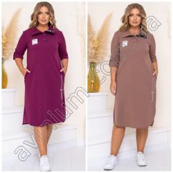Платье миди с карманами Батал 15576A
